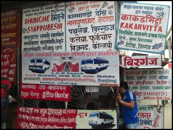 Busbahnhof Kathmandu