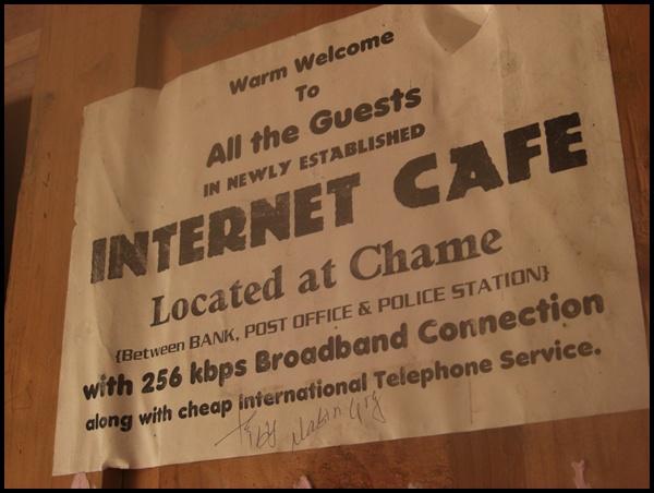 Internet in Chame