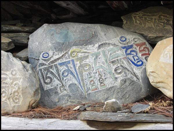 Mani Mauer Nepal