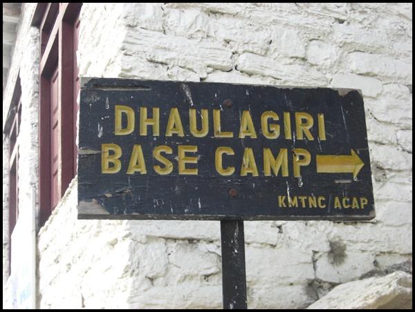 Schild zum Dhaulagiri