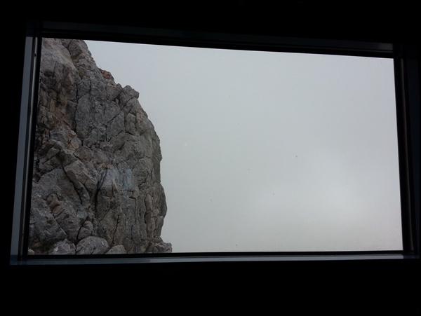 Blick aus dem Fenster der Meilerhütte