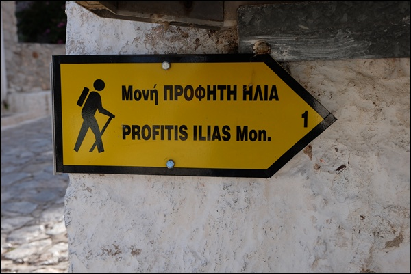wandern auf der griechischen Insel Hydra