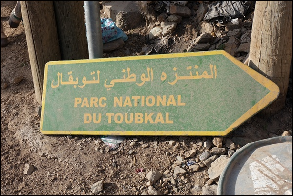 Marokko Trekkingurlaub