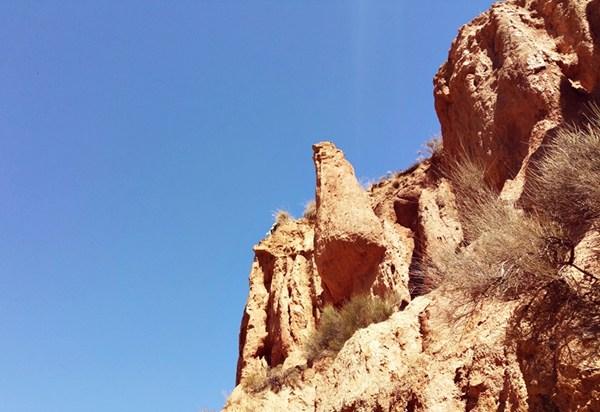 Felsen der Sierra Nevada