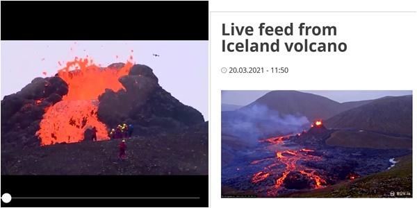 Der Vulkan auf Island
